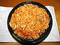 Popeyes Louisiana Kitchen Jambalaya (16318122546).jpg