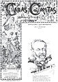 Portada Caras y Caretas n51. 5-7-1891.jpg