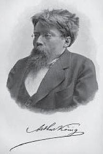 Arthur König German physicist