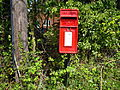 Post Box, Holt Road, Gresham, 03 05 2010.JPG