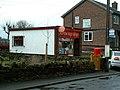 Post Office, Upper Hopton - geograph.org.uk - 143022.jpg