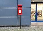 Post box at LJMU, Byrom Street.jpg