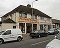 Postans Bakery, Rumney, Cardiff - geograph.org.uk - 1805257.jpg