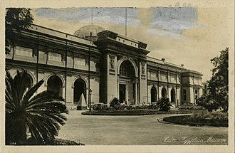 Egyptian Museum - Postcard depicting the Egyptian Museum