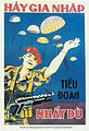 Poster of Recruitment for ARVN Airborne Battalion.jpg