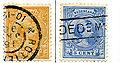 Postzegel 1891-96.jpg