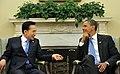 President Lee Myung-bak's 2009 U.S. trip (4345570516).jpg