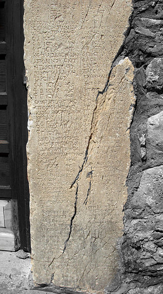 Edict on Maximum Prices - One of four pieces of the edict (in Greek) re-used in the door frame of the medieval church of St. John Chrysostomos in Geraki