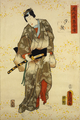 Prince Genji Kunisada.png