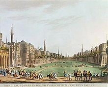 Principal-Square-In-Grand-Cairo-With-Murad-Beys-Palace.jpg