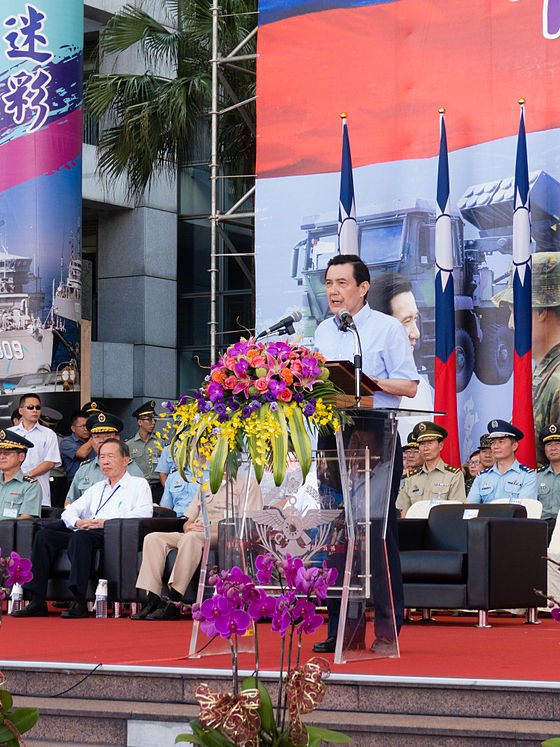 Ma on the recruitment of the ROC Armed Forces, and explain the importance of Volunteer military to Taiwan. Prisdent Ma Speech in Review Stand of New Taipei City Plaza 20140906b.jpg