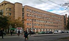 Prokhorov Institute 01.jpg