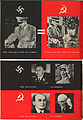 Propaganda-4.jpg