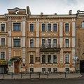 Pskov asv07-2018 various09 Lenina3.jpg