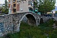 Puente de Tabak, Tirana, Albania, 2014-04-17, DD 18 (cropped).JPG
