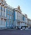 Pushkin Catherine Palace NW facade 05.jpg