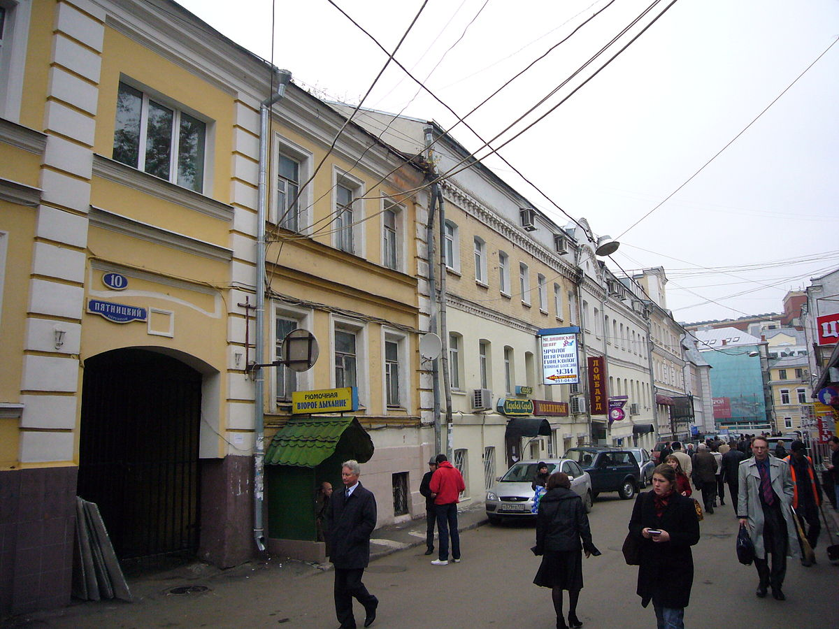 Общемосковский Классификатор Улиц Москвы скачать - картинка 4