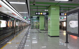 Qiaocheng North station Platform 20130915.JPG
