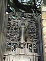 Queen Alexandra Memorial, Marlborough Gate, London (8).jpg
