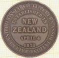 R36 New Zealand Token, 1871, Auckland Licensed Victuallers Association - obverse.jpg