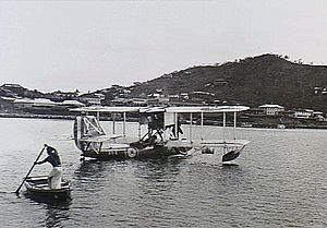 No. 1 Aircraft Depot RAAF - Image: RAAF Supermarine Seagull c. 1930 (AWM P02413.019)