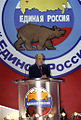 RIAN archive 850554 Mintimer Shaymiyev at United Russia supporters' forum.jpg