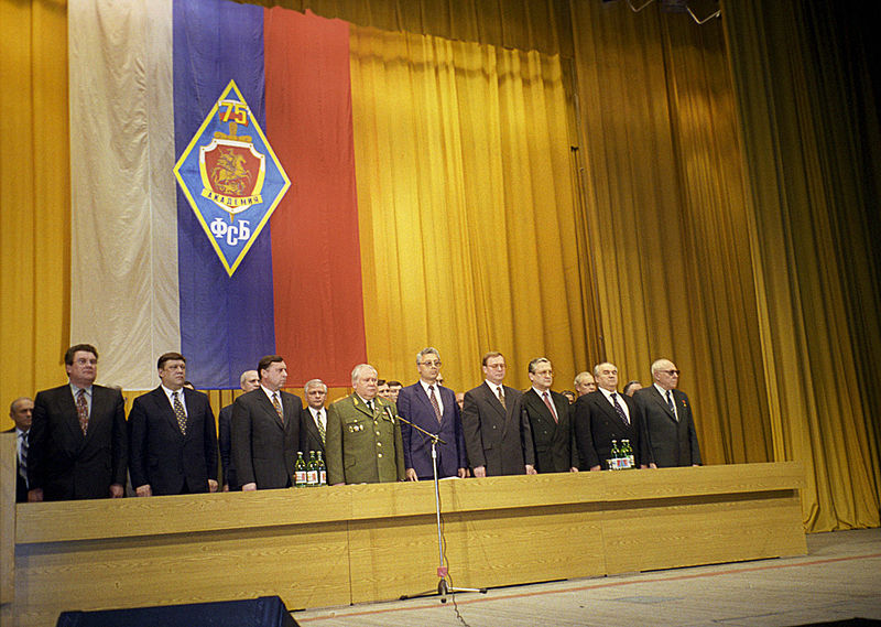 Plik:RIAN archive 881536 75th anniversary of Federal Security Service Academy.jpg