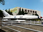 ROCAF F-100A 0207 Display at Aviation Museum Right View 20130928.jpg