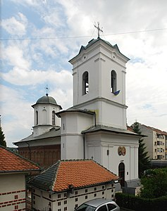 RO VL Saint Paraskeva church 1.jpg