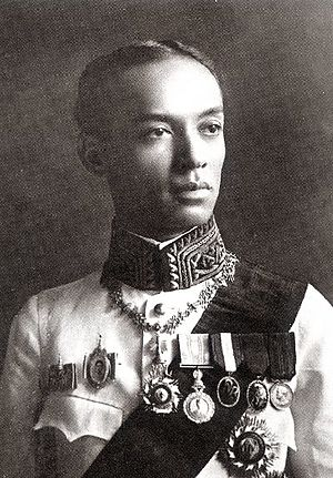 Rangsit Prayurasakdi - HRH Prince of Chainat