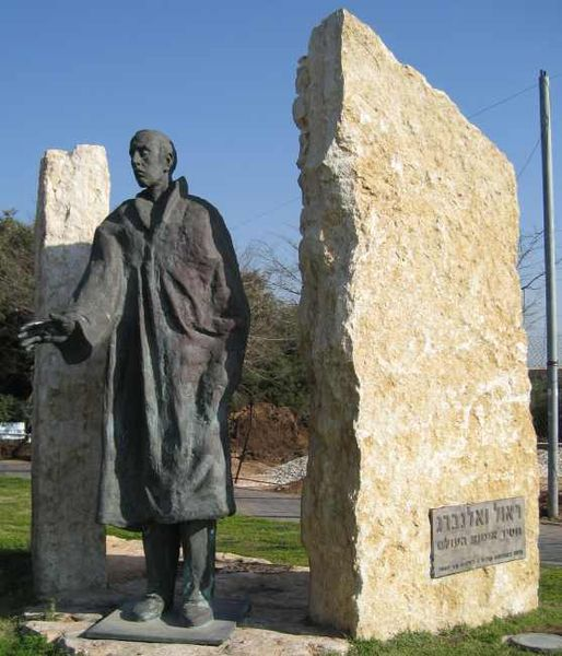 File:Raoul Wallenberg Tel Aviv.jpg