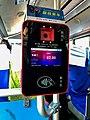 Rear door BMAC card reader on 7174237 (20200108152244).jpg
