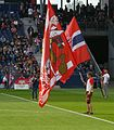 Red Bull Salzburg gegen SV Ried 01.JPG