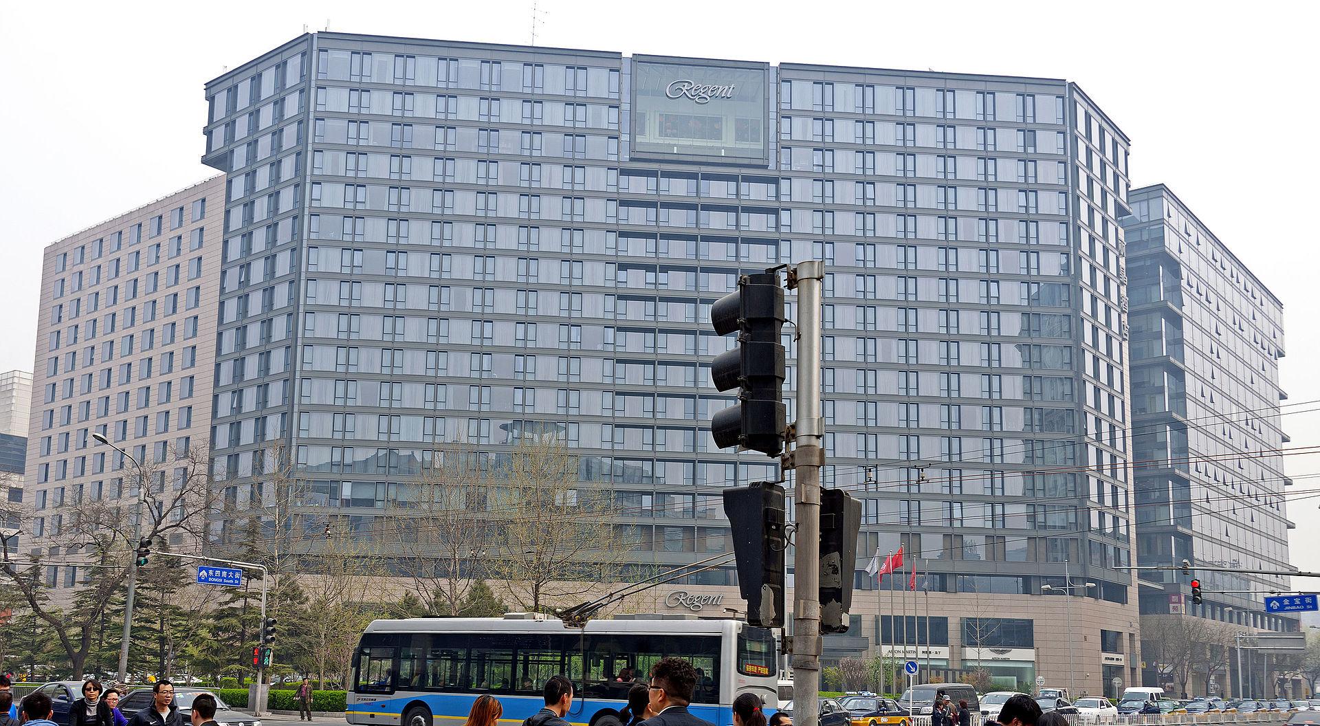 regent international hotels