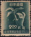 Relief of Ex-convicts Day stamp.JPG