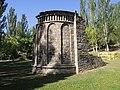 Restos de la Iglesia de Santa María de Gavín (8009145738).jpg
