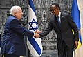 Reuven Rivlin and Benjamin Netanyahu received the President of Rwanda at Beit HaNassi, July 2017 (9113).jpg