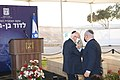Reuven Rivlin at the State Memorial Ceremony in memory of the late David Ben-Gurion, November 2020 (GPOABG 6662).jpg