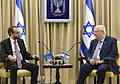 Reuven Rivlin receives the credential of the new ambassador from the European Union, October 2017 (3637).jpg