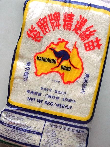 File:Rice (Kangaroo Brand).JPG