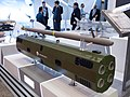 Roketsan display in Kyiv 03.jpg