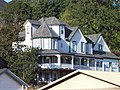 Ross-Averill House Brownsville.jpg