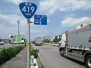 Japan National Route 419