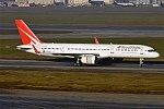 Royal Flight, VQ-BTB, Boeing 757-28A (21094373670) (2).jpg