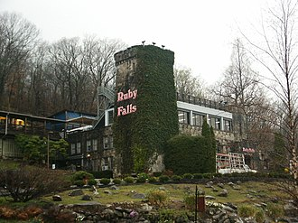 Ruby Falls - Ruby Falls' Visitors Center (Cavern Castle)