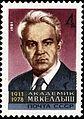 Rus Stamp GST-Keldysh MV.jpg