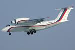 Russia Air Force An-72 RA-72979 CKL 2006-2-7.png