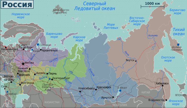 Russia regions map2.png