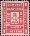 Russian Zemstvo Kolomna 1889 No10 stamp 1k light red.jpg