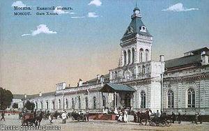 Moscow Kazanskaya railway station - Image: Ryazansky vokzal kalanchevka